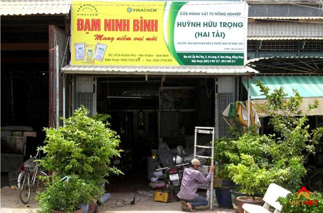 Bảng hiệu cửa hàng vật tư nông nghiệp