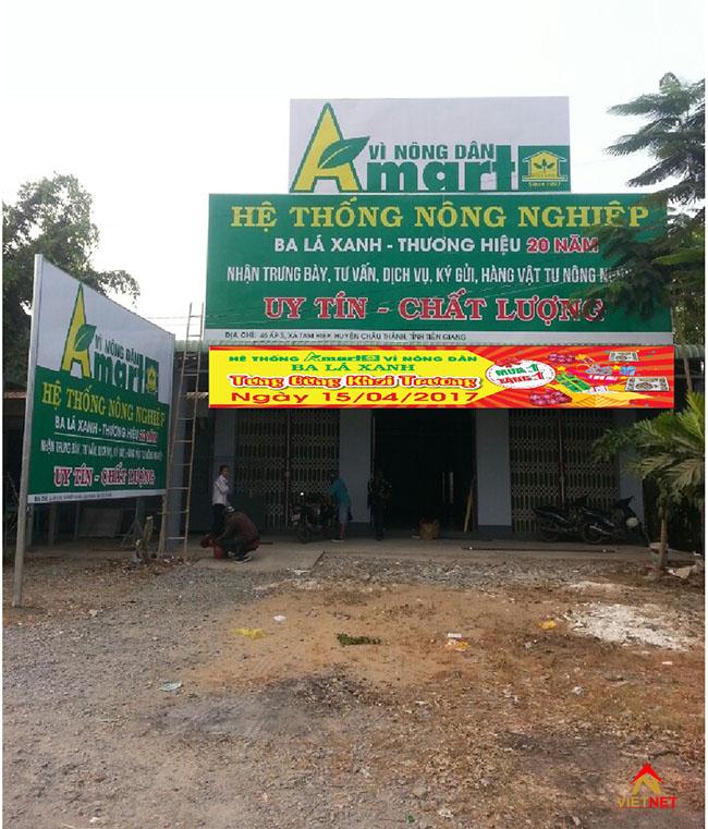 Bảng hiệu cửa hàng vật tư nông nghiệp 1