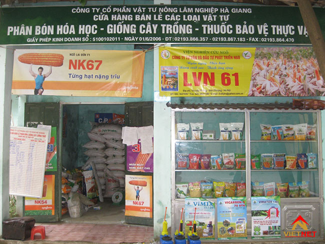 Bảng hiệu cửa hàng vật tư nông nghiệp 4