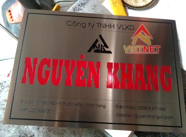 bang-an-mon-kim-loai-nguyen-khang