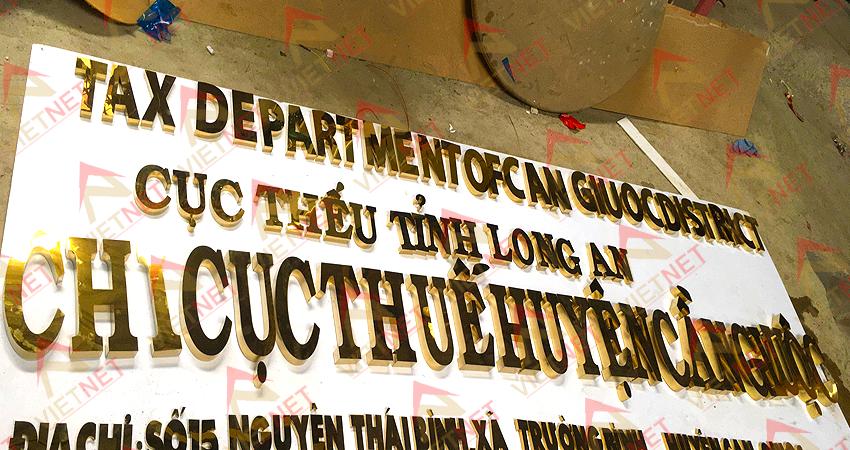 gia-cong-chu-inox-chi-cuc-thue-tinh-long-an