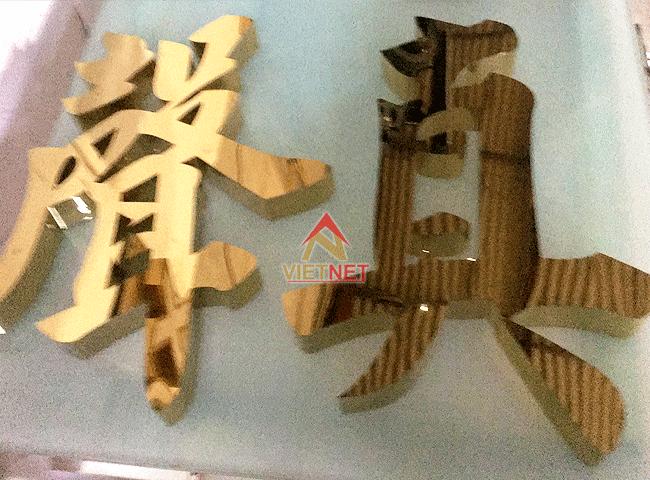gia-cong-chu-noi-inox-vang-trung-quoc