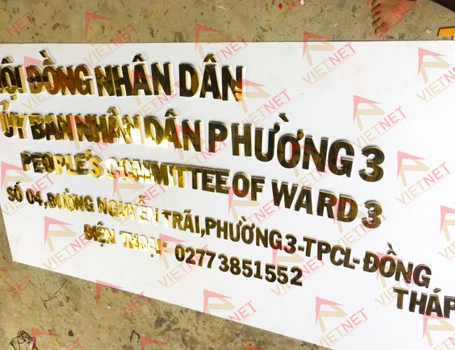 gia-cong-chu-inox-ubnd-p3-tpcl-tinh-dong-thap