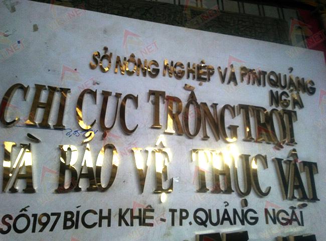 gia-cong-chu-noi-inox-so-nong-nghiep