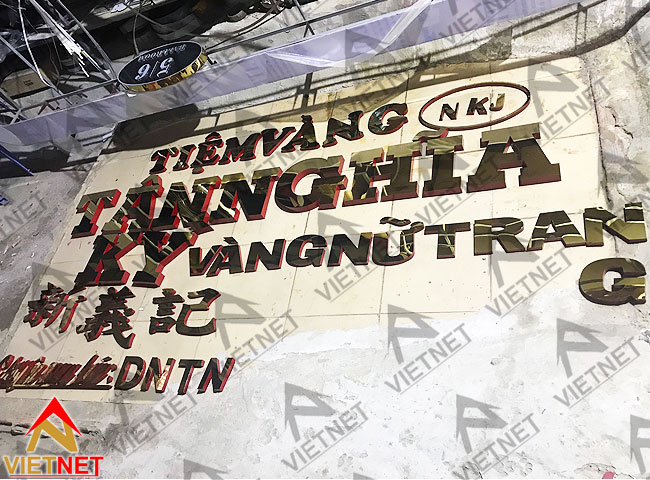 gia-cong-chu-inox-tphcm-tiem-vang-tan-nghia-ki