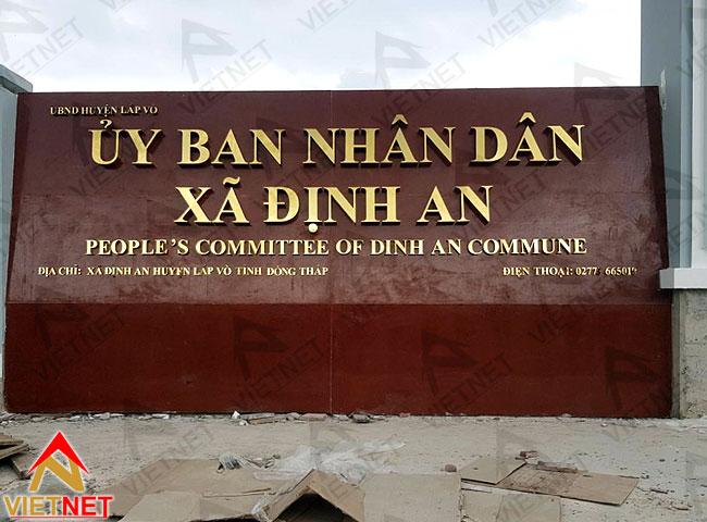gia-cong-chu-noi-inox-ubnd-dinh-an